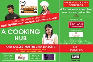Art Of Cooking 2 – Rajkot 2016